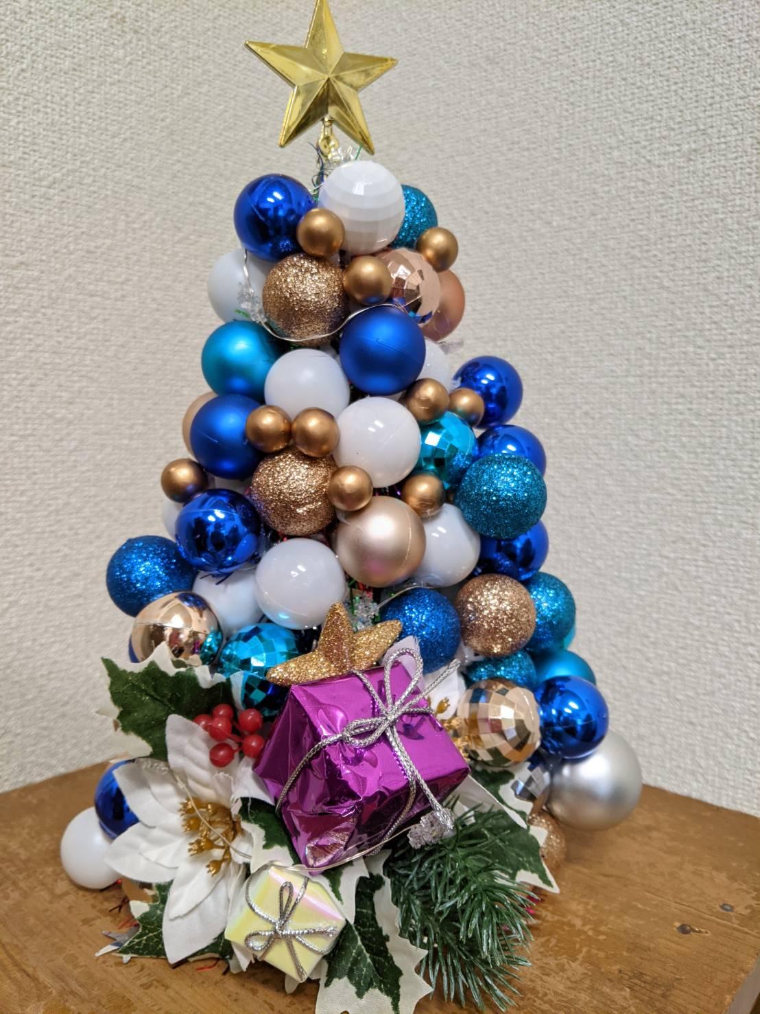 クリスマスツリー 青