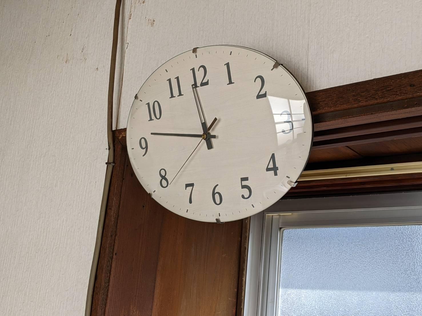 アポロン 時計